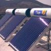 Солнечные водонагреватели CrimeaSolar