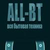 Интернет-магазин бытовой техники ALLBT.RU