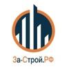 За-Строй.РФ Новости строительства и СРО