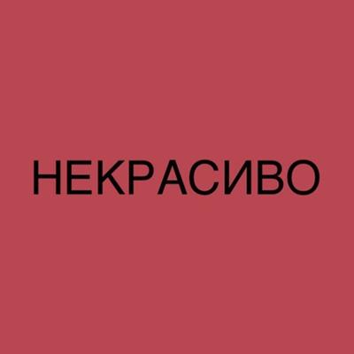 Валера Каспер, Павлоград