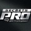 Секреты Pro