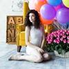 Воздушные шары с доставкой   OnBalloon.ru