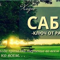 ТоликМустафайев