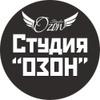 Выпускной альбом от Озон   Вологда
