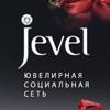 Ювелирные изделия и украшения Jevel