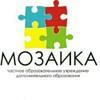 """Детский развивающий центр""""Мозаика"""" г.Чита"""