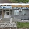 Скупка ноутбуков в Казани дорого! 8927-039-33-14