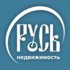 """Агентство Недвижимости """"РУСЬ"""""""