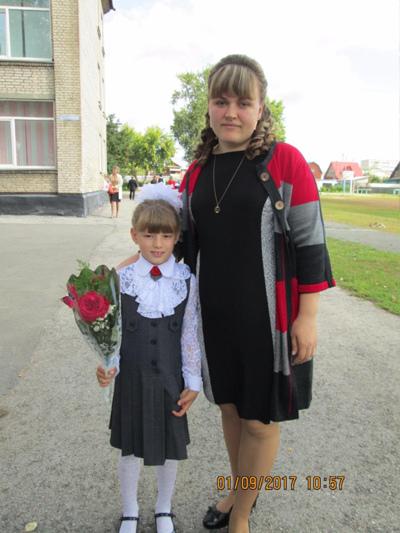 Татьяна Ловцова, Куйбышев