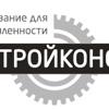 УТСК - металлоформы, резервуары, краны