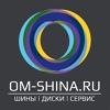 OM-Shina.Ru