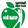 Arasan Aktobe