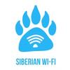 Siberian Wi-Fi