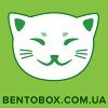 Бенто — японская кухня в маленькой коробочке