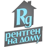 Рентген на дому в Санкт-Петербурге круглосуточно