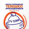 Школа телевидения «ТЕЛЕШКО» в Атырау