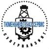 Тюменьнефтегаз-Сервис