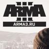 ARMA3.RU -  Русскоязычное сообщество Arma 3