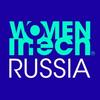Women in Tech Russia