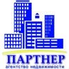 """Продажа недвижимости в Ялте. АН """"ПАРТНЕР"""""""