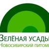"""""""ЗЕЛЕНАЯ Усадьба"""" Новосибирск"""