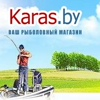 Karas.by. Ваш рыболовный магазин