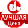 Канцтовары в Сыктывкаре, товары для школы