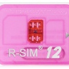 R SIM 10 11 Gevey RSim купить в Кемерово