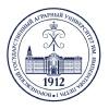 Воронежский ГАУ имени императора Петра I