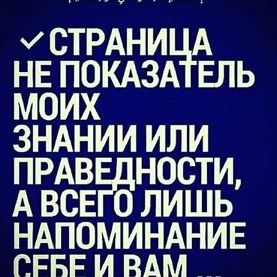 Радик Хазиев, Оренбург