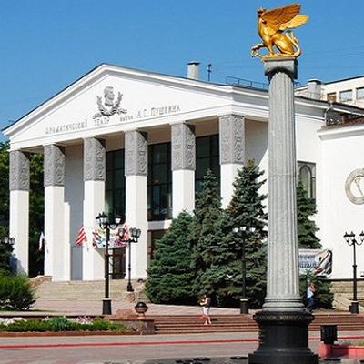 Театр Пушкина, Керчь