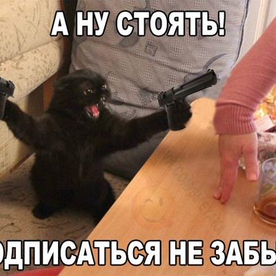 Артем Бобенко