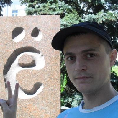 Дима Осипов
