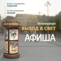 ΕкатеринаΟдинцова