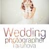 Свадебный и семейный фотограф Евгения Тарунова