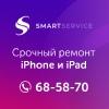 SmartService - Ремонт iPhone|Айфон Ярославль