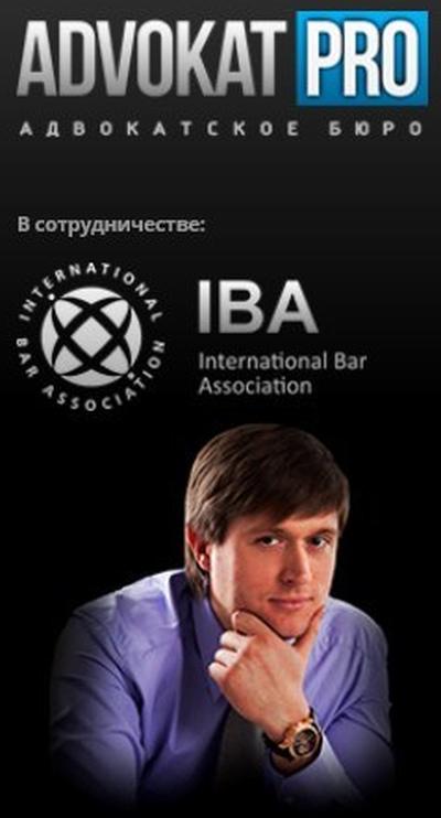 Олег Попов, Москва