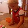 Монтессоринки| Домашний детский сад