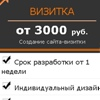 Создание сайтов в Нижнем Новгороде