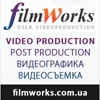 Видео продакшн: Киев, Filmworks Video Production