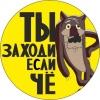 Камал Акимбеков 2в-15