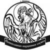 Православная похоронная служба в Липецке