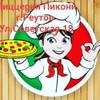 Пиццерия Пикони1
