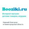 Booziki - игрушки для детей Нижний Новгород