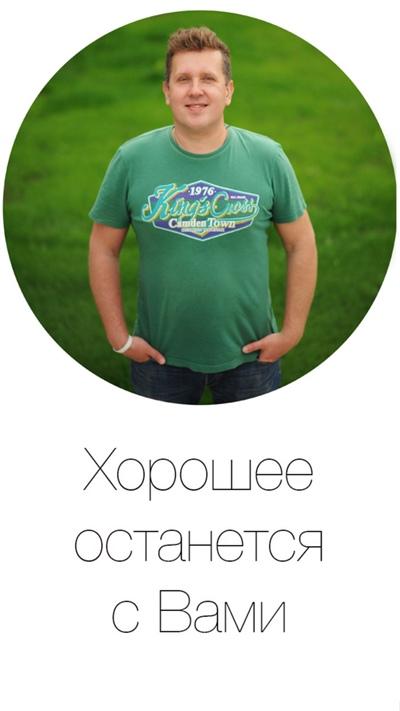 Алексей Ушаков, Харьков