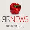 YarNews.Net - новости Ярославля