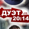 "Дуэт ""20:14"" - Official Group"