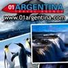 Путешествия по Аргентине