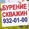 """Буровая компания """"ПОИСК"""""""