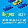Alexey Demkin